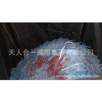B51-废硅胶边角料,硅胶边角废橡胶