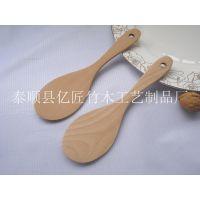 工厂直销出口品质实木小尖铲 无漆榉木饭勺 电饭煲专用饭勺 优品