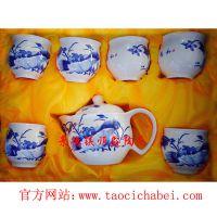 陶瓷茶具批发厂家 陶瓷茶具价格 茶叶促销礼品茶具定做  礼盒