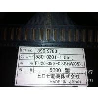 FH26-39S-0.3SHW(05)手机触摸屏排线插座广濑连接器0.3间距 39P