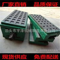 厂家直销S77三层减震垫铁 机床垫铁 三层垫块带胶垫 数控调节垫铁