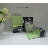 供应深圳一般纳税人企业订做外贸出口彩盒 折叠纸盒印刷定制