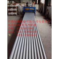 山东瓦楞铝板生产,840型瓦楞合金铝板,750型瓦楞压型铝板,彩涂压型铝板生产,铝镁锰屋面压型铝板