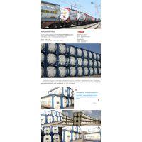 中国到乌兰巴托的铁路运输