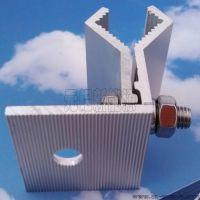 江阴元铝新能源-屋面彩钢瓦铝合金角驰夹具