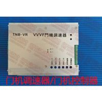 东芝电梯配件/门机调速器/门机控制器/TNB-V1|TNB-VR|VVVF
