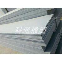 绝缘聚乙烯煤仓衬板|科通橡塑(图)|防腐聚乙烯煤仓衬板