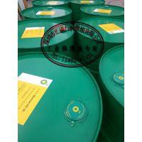 BP百特能HV150液压油