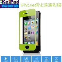 iPhone5 5s钢化玻璃膜 牛魔王彩膜 电镀防爆钢化保护屏 厂家批发