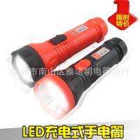厂家直销led塑料手电筒家用手电筒0.5w单灯小手电筒礼品小手电筒
