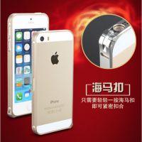 工厂直销iPhone5 5S金属边框 海马扣 土豪金苹果保护卡扣手机壳套