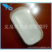 义乌厂家供应 新款迷你小鼠标精致PS塑料包装盒 塑料鼠标盒 加工