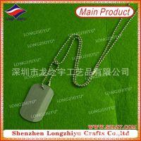 供应铝标牌 标牌厂家 标牌制作 家具标牌 不锈钢铭牌定做