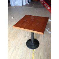 批发 2014耐用型方形餐厅餐桌 规格多样可定制