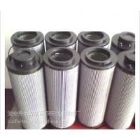 贺德克滤芯0160D010BN4HC液压油滤芯 HYDAC滤芯