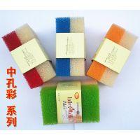 【优质】韩国强力去污清洁海绵 多彩洗碗棉 丝瓜布 百洁布 2片装