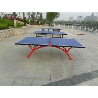 虎门室内专用乒乓球台 室内可折叠式的乒乓球台价格 质量好的乒乓球台