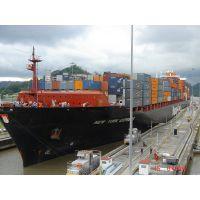 东莞集装箱船运公司