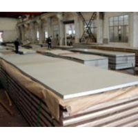 316L不锈钢工业板 面不锈钢板厂家批发 五金冲压件用