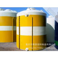 供应重庆储运容器 30吨塑料储运罐  40吨加厚型大型储罐长年供给
