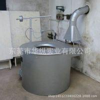 广东坩埚熔化炉、铝合金熔炼保温炉、锌合金燃气炉