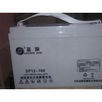 圣阳蓄电池SP12-200A 12V-200AH免维护蓄电池
