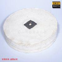 厂家直销布轮、300*80页纯棉白布轮、胶架布轮、皮芯布轮