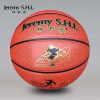 篮球批发 林书豪8827七号环保篮球