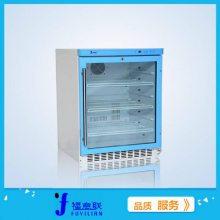 样品冷藏储存装置福意联