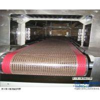 供应优质铁氟龙抗静电网带,黑色特氟龙防静电网带,耐高温烘干网带