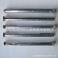 沉头十字内膨胀螺丝 螺丝刀拧平头膨胀螺栓 M10*112mm