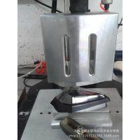 广东文件夹超音波焊接机配件重庆防伪瓶盖超声波塑料焊接焊头模具