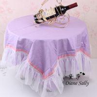 含情脉脉全棉蕾丝紫色桌布台布餐桌布酒店家用多用巾万能盖巾