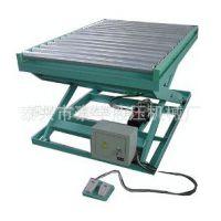 供应电动滚筒式升降平台 液压升降台 微型升降机  小型电动平台