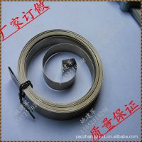 涡卷弹簧 不锈钢涡卷弹簧 订做扁钢带涡卷弹簧 厂家订做涡卷弹簧
