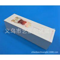 厂家提供胶印式产品包装彩盒订做红酒高档礼品盒印刷葡萄酒包装盒