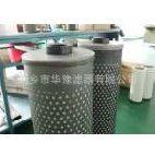 DL003001硅藻土滤芯厂家