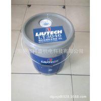 【供应】柳州富达空压机油LT3046螺杆空压机油 空压机专用油