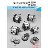 橡胶成型机专用:台湾仟岱离合器CDE040AC/AA