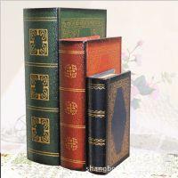 【小额批发】木制品仿真书05015彩绘书装饰模型道具书三款可选