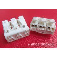 生产923端子台 接线排 LED双压欧式三位接线柱 923-3P接线端子