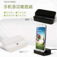 Micro usb接口通用座充 三星 HTC 小米 华为 充电底座 手机充电器