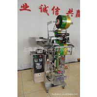 供应中药饮片包装机,香焦片山核桃包装机,链斗颗粒包装机
