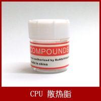 供应白色导热硅脂 CPU散热油主板散热胶