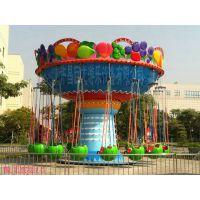 水果飞椅、水果椅、水果旋风儿童游艺设施许昌巨龙游乐