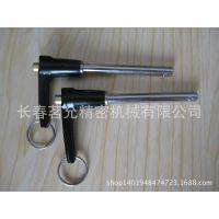 供应 NNK 国产快速插拔销 L 型 焊接手柄 快锁插销 不锈钢材质