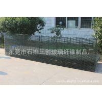 玻璃钢 格栅板(FRP) 砂纹 表面 厂家直销