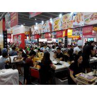 2015年第三十届广州特许连锁加盟展览会
