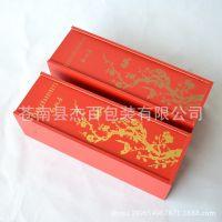 厂家定做 PVC木盒 礼品促销礼盒 推盖式包装盒