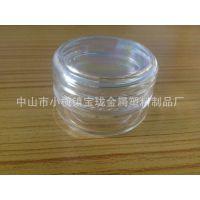 小额批发 可供发 票20g全透明化妆品分装盒、全透明塑料膏药盒PS